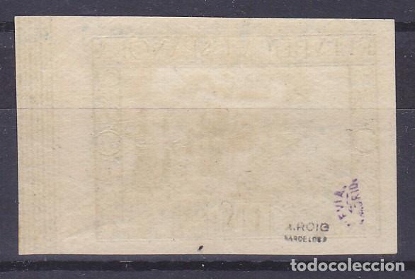 Sellos: D06 Lope de Vega Edifil nº 693s ** Sin dentar con goma y sin señal de fijasellos mar. Hevia y Roig - Foto 2 - 195023612