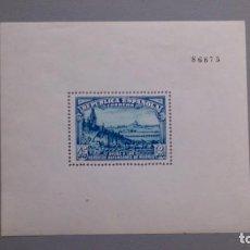 Sellos: ESPAÑA - 1938 - II REPUBLICA - EDIFIL 758 - MNH** - NUEVA - VALOR CATALOGO 65€.. Lote 195032361