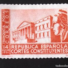 Sellos: FRANQUICIA POSTAL, EDIFIL 19, SELLO USADO, SIN MATASELLAR.. Lote 195101251
