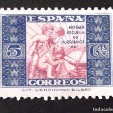 Sellos: HUÉRFANOS CORREOS, EDIFIL 9, USADO SIN MATASELLAR. ALEGORÍA.. Lote 195101575