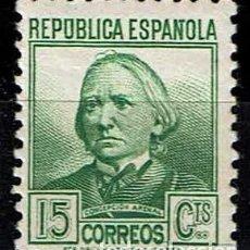 Sellos: ESPAÑA 1937 - EDIFIL 733 (**). Lote 195126797