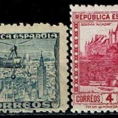 Sellos: ESPAÑA 1938 - EDIFIL 770/772 (**). Lote 195133351