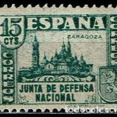 Sellos: ESPAÑA 1936 - EDIFIL 806 (**). Lote 195138165