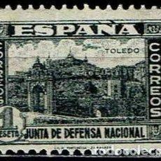 Sellos: ESPAÑA 1937 - EDIFIL 811 (**). Lote 195138372