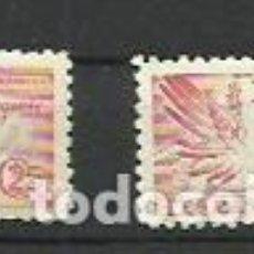 Sellos: 2 SELLOS DE CORRESPONDENCIA URGENTE 1939. Lote 195156502