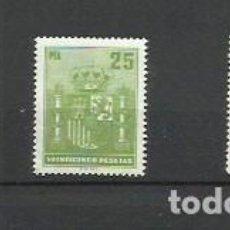 Sellos: PLUS ULTRA DIEZ Y VENINTICINCO PESETAS - Y OTRO. Lote 195156552
