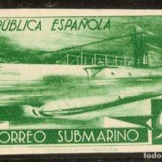 Sellos: ESPAÑA EDIFIL ESPECIALIZADO 776CCDS (*) MNG 2 PESETAS VERDE CORREO SUBMARINO 1938 NL470. Lote 195164880
