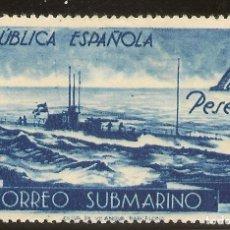 Sellos: ESPAÑA EDIFIL 775** MNH 1 PESETA AZUL CORREO SUBMARINO 1938 NL468. Lote 195164933