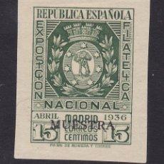 Sellos: BB4- EXPO FILATÉLICA MADRID 1936 EDIFIL 728 VARIEDAD MUESTRA . SIN GOMA. Lote 195165412