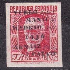 Sellos: BB4- VUELO MANILA -MADRID EDIFIL 741S VARIEDAD SIN DENTAR ** SIN FIJASELLOS. Lote 195167498