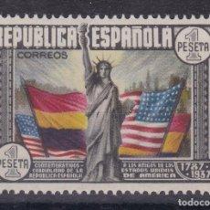 Sellos: BB4- COSNSTITUCIÓN EE.UU EDIFIL 763 VARIEDAD FONDO GRIS ** SIN FIJASELLOS. LUJO. Lote 195167892
