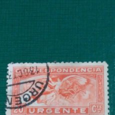 Sellos: SELLO ESPAÑA Nº 679. II REPÚBLICA. USADO.. Lote 195197823