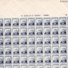 Sellos: GG21- TANGER EDIFIL 93 HOJA COMPLETA 100 SELLOS + 420 EUROS VARIEDAD** SIN FIJASELLOS . Lote 195210821