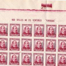 Sellos: GG21- TANGER EDIFIL 91 BLOQUE 40 SELLOS + 50 EUROS ** SIN FIJASELLOS . BUENA CALIDAD. Lote 195211517