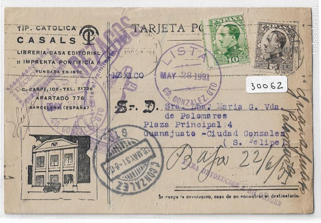 BARCELONA - TIPOGRAFÍA CATÓLICA CASALS - LIBRERÍA CASA EDITORIAL - P30062 (Sellos - España - II República de 1.931 a 1.939 - Cartas)