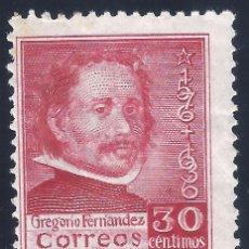 Sellos: EDIFIL 726 III CENTENARIO DE LA MUERTE DE GREGORIO FERNÁNDEZ 1937. MNH **. Lote 195255176