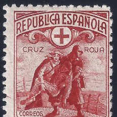 Sellos: EDIFIL 767N CRUZ ROJA ESPAÑOLA 1938 (VARIEDAD...MUESTRA A000,000) VALOR CATALOGO: 92 €. LUJO. MNH **. Lote 195268917