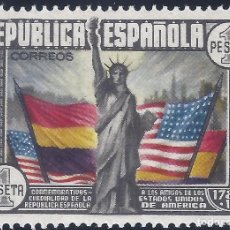 Sellos: EDIFIL 763A ANIVERSARIO DE LA CONSTITUCIÓN DE LOS EE.UU. 1938. VALOR CATÁLOGO: 72 €. LUJO. MNH **. Lote 195298966