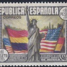 Sellos: EDIFIL 763 ANIVERSARIO DE LA CONSTITUCIÓN DE LOS EE.UU. 1938. VALOR CATÁLOGO: 50 €. LUJO. MNH **. Lote 195299383