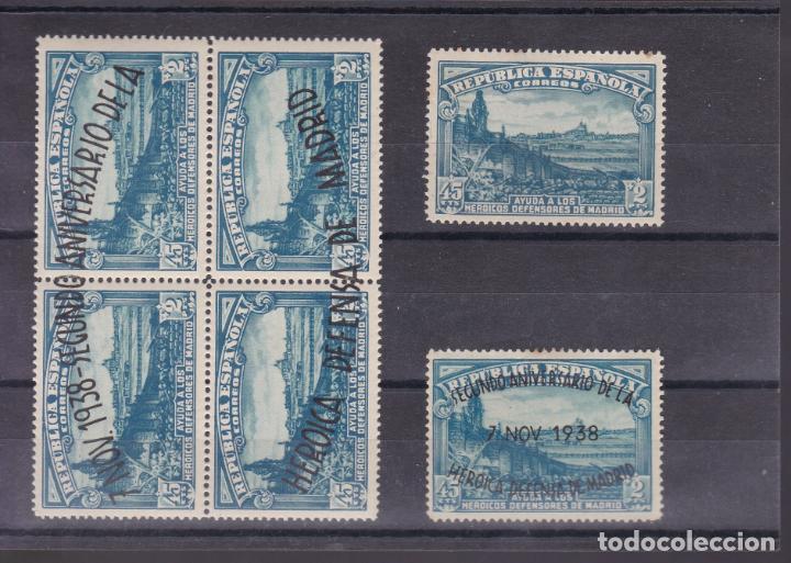 AA22- DEFENSA DE MADRID EDIFIL EDIFIL 757 Y 789 /90 * CON SEÑAL DE FIJASELLOS (Sellos - España - II República de 1.931 a 1.939 - Nuevos)
