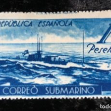 Sellos: SELLO - REPÚBLICA ESPAÑOLA - CORREO SUBMARINO - 1 PESETA . Lote 195354466