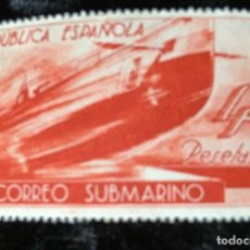 Sellos: SELLO - REPÚBLICA ESPAÑOLA - CORREO SUBMARINO - 4 PESETAS . Lote 195354498