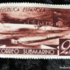Sellos: SELLO - REPÚBLICA ESPAÑOLA - CORREO SUBMARINO - 2 PESETAS. Lote 195354515