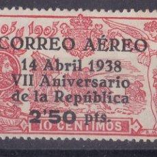 Sellos: LL6- ANIVERSARIO REPÚBLICA EDIFIL 756 . NUEVO. CENTRADO. CON FIJASELLOS. PERFECTO. Lote 195370743