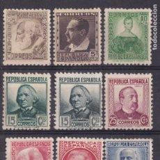 Sellos: LL6- REPUBLICA PERSONAJES EDIFIL 680/ 88 * NUEVOS LIGERA SEÑAL FIJASELLOS. Lote 195372695