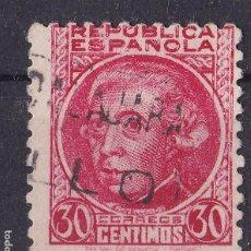 Sellos: LL12- JOVELLANOS REPÚBLICA MATASELLOS CARTERÍA RILLO GUADALAJARA . Lote 195389228