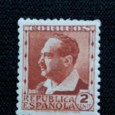 Sellos: CORREOS REPUBL. ESPAÑOLA, 2 CTS, PERSONAJES, AÑO 1935. SIN USAR. Lote 195427033
