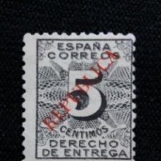 Sellos: CORREOS REPUBL. ESPAÑOLA, 5 CTS, DERECHO DE ENTREGA, AÑO 1931. SIN USAR. Lote 195427148