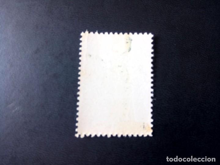 Sellos: ESPAÑA, REPÚBLICA, 1931, FRANQUICIA CORTES CONSTITUYENTES - Foto 2 - 195623167