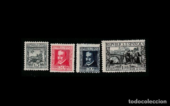 ESPAÑA - 1935 - II REPUBLICA - EDIFIL 690/693 - SERIE COMPLETA - MH*/** - NUEVOS. (Sellos - España - II República de 1.931 a 1.939 - Nuevos)