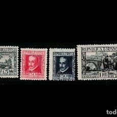 Sellos: ESPAÑA - 1935 - II REPUBLICA - EDIFIL 690/693 - SERIE COMPLETA - MH*/** - NUEVOS.. Lote 195771318
