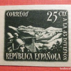 Francobolli: EDIFIL ESPAÑA Nº 787 787A - HOMENAJE 43 DIVISIÓN 25 C. CTS VERDE OSCURO - CON GOMA, SIN FIJASELLOS. Lote 195795356