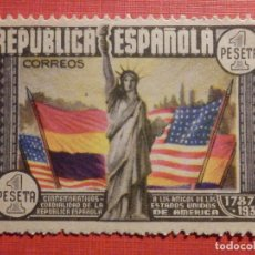 Sellos: EDIFIL Nº 763 ANIVERSARIO CONSTITUCIÓN EEUU - 1 PESETA - AÑO 1938, CON GOMA,CON SEÑAL DE FIJASELLOS. Lote 195825245