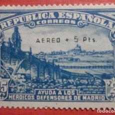 Sellos: EDIFIL Nº 759 DEFENSA MADRID - AEREO + 5 PESETAS - AÑO 1938, CON GOMA, SIN FIJASELLOS CATÁLOGO 900 €. Lote 195825802