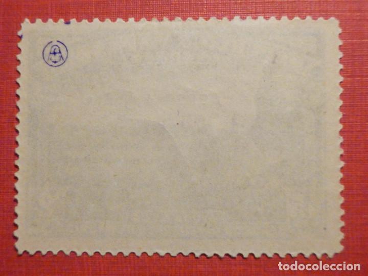 Sellos: EDIFIL Nº 759 Defensa Madrid - Aereo + 5 Pesetas - AÑO 1938, CON GOMA, SIN FIJASELLOS Catálogo 900 € - Foto 2 - 219525700