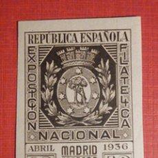 Sellos: EDIFIL Nº 727 EXPOSICIÓN FILATÉLICA DE MADRID 10 CTS CASTAÑO 1936, CON GOMA, SIN FIJASELLOS. Lote 195843502