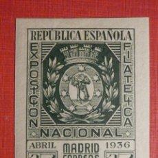 Sellos: EDIFIL Nº 787 EXPOSICIÓN FILATÉLICA DE MADRID 15 CTS VERDE 1936, CON GOMA, SIN FIJASELLOS. Lote 195843653