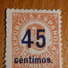Sellos: EDIFIL Nº 743 CIFRAS HABILITADO 2 CTS + 45 CÉNTIMOS AÑO 1938, CON GOMA, SIN FIJASELLOS. Lote 195847515