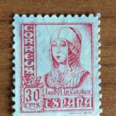 Francobolli: ESPAÑA :N°823A USADO (FOTOGRAFÍA REAL). Lote 196085393