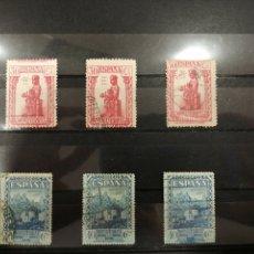 Sellos: SELLOS EDIFIL 643 Y 644 MONTSERRAT USADOS. Lote 196258136