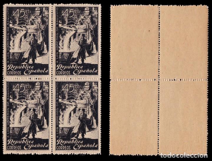 Sellos: II República.1938.Homenaje Sagunto.Blq 4.MNH.Edifil.773-774 - Foto 3 - 196329231