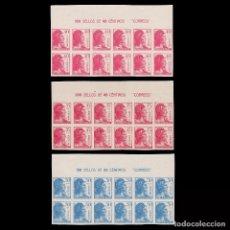 Sellos: 1938.ALEGORÍA.BLQ 12.SD. MNH.EDIFIL 751-753.. Lote 196445293