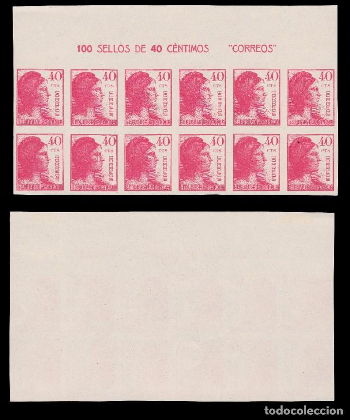 Sellos: 1938.Alegoría.Blq 12.SD. MNH.Edifil 751-753. - Foto 2 - 196445293