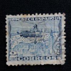 Sellos: REP, ESPAÑOLA, 2 PTAS, AUTOGIRO DE LA CIERVA, AÑO,1935.. Lote 196537602