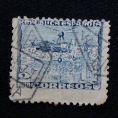 Sellos: REP, ESPAÑOLA, 2 PTAS, AUTOGIRO DE LA CIERVA, AÑO,1935.. Lote 196537650