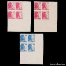 Sellos: II REPÚBLICA.1938.ALEGORÍA.BLQ 14.SD. MNH.EDIFIL 751-753.. Lote 196572852